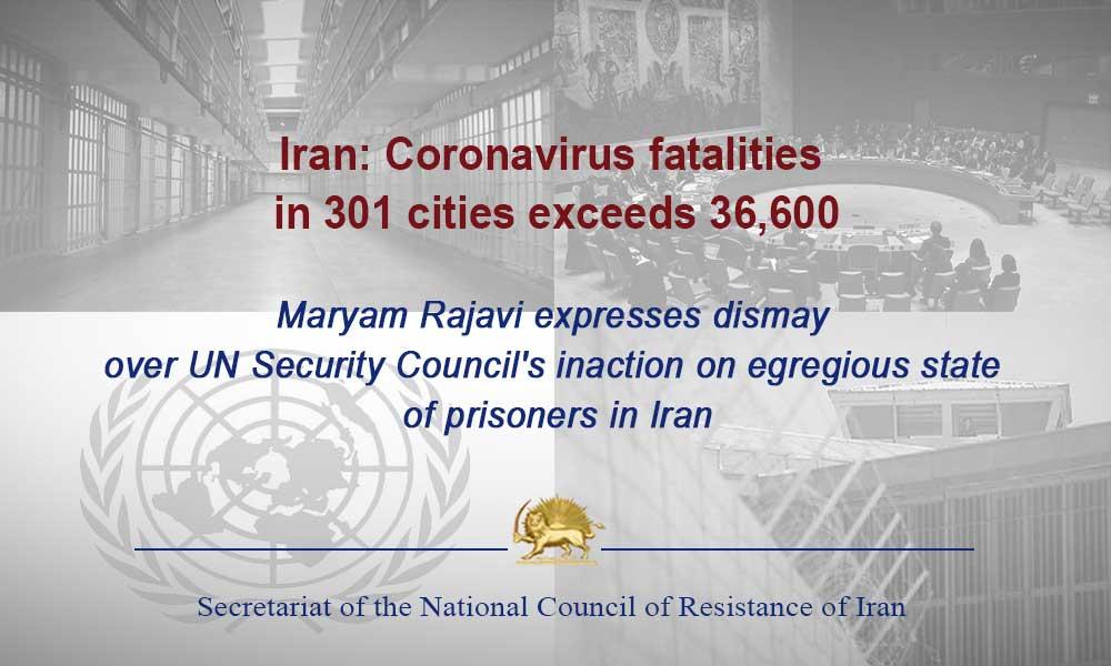 Iran: Coronavirus fatalities in 301 cities exceeds 36,600