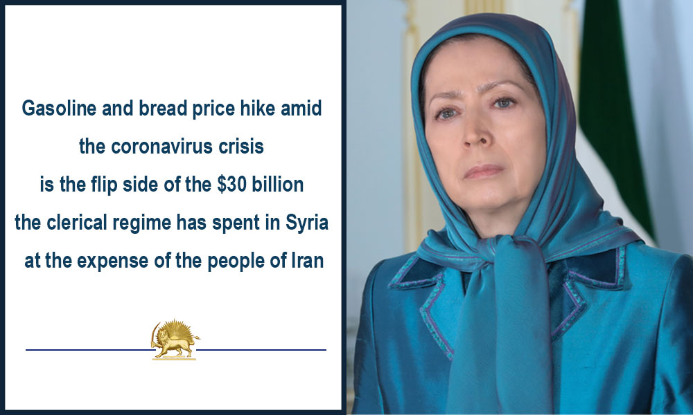 Gasoline and bread price hike amid the coronavirus crisis is the flip side of the $30 billion the clerical regime has spent in Syria at the expense of the people of Iran