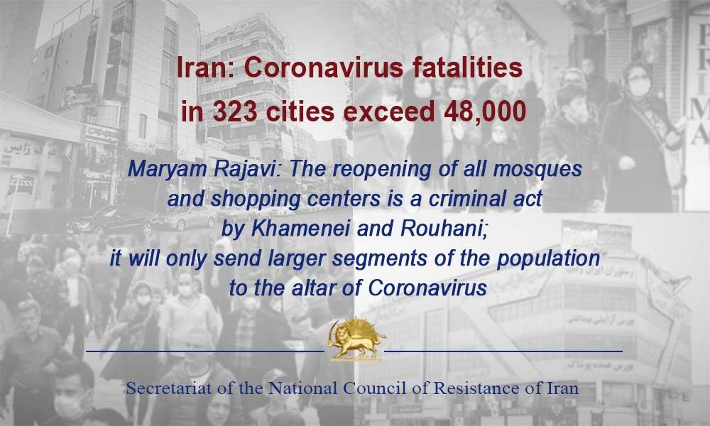 Iran: Coronavirus fatalities in 323 cities exceed 48,000