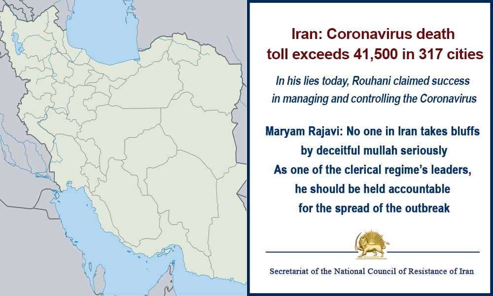 Iran: Coronavirus death toll exceeds 41,500 in 317 cities