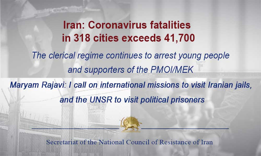Iran: Coronavirus fatalities in 318 cities exceeds 41,700