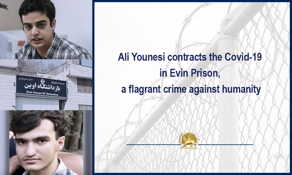 Ali Younesi contracts the Covid-19 in Evin Prison, a flagrant crime against humanity