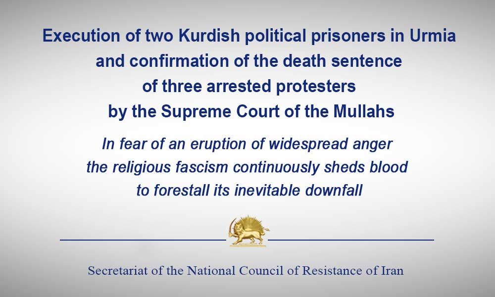 Execution of two Kurdish political prisoners in Urmia and confirmation of the death sentence of three arrested protesters by the Supreme Court of the Mullahs