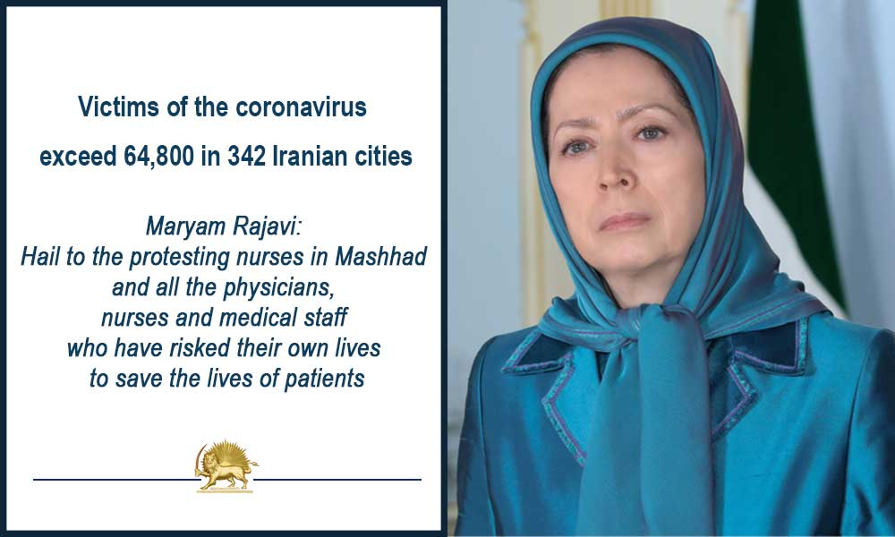 Victims of the coronavirus exceed 64,800 in 342 Iranian cities