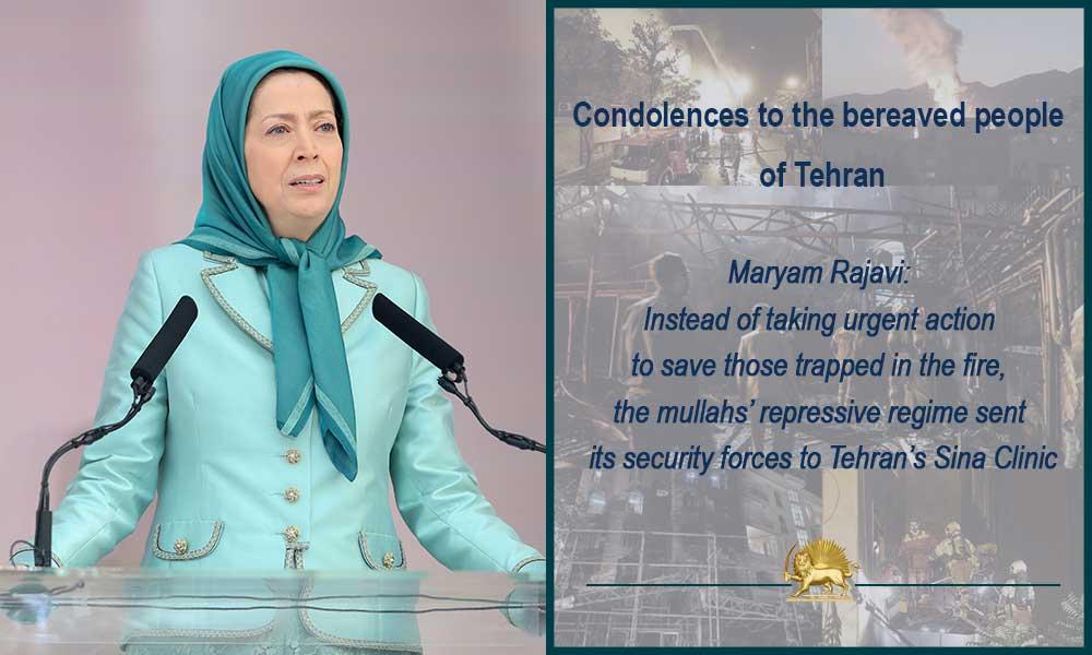Condolences to the bereaved people of Tehran