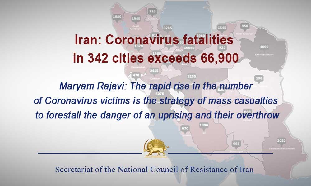 Iran: Coronavirus fatalities in 342 cities exceeds 66,900