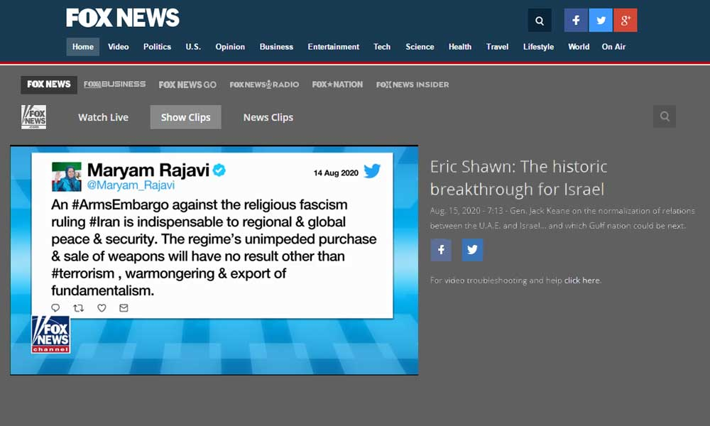 Fox News- Maryam Rajavi:  An arms embargo against the religious fascism ruling Iran is indispensable to regional and global peace and security