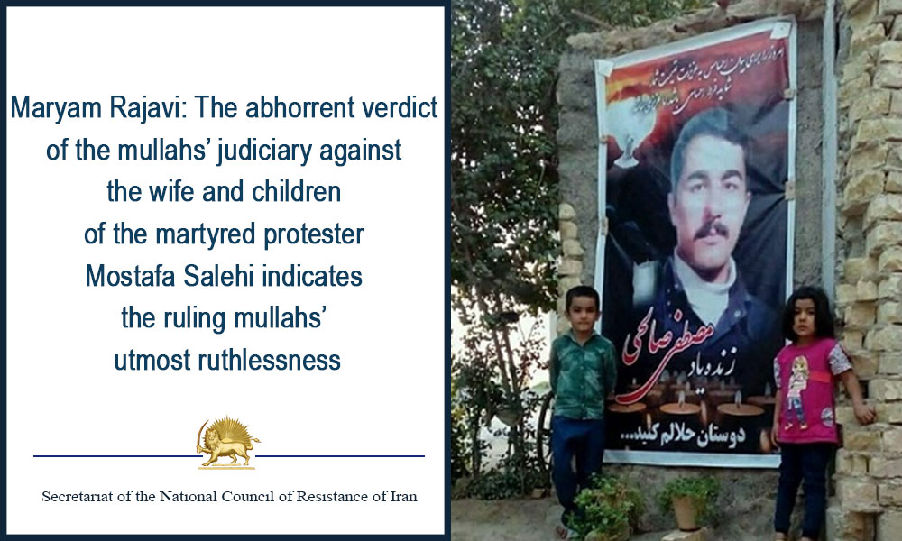 Maryam Rajavi: The abhorrent verdict of the mullahs' judiciary against the wife and children of the martyred protester Mostafa Salehi indicates the ruling mullahs' utmost ruthlessness