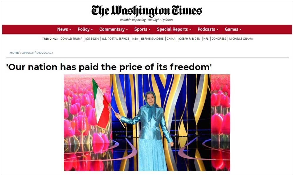 'Our nation has paid the price of its freedom'