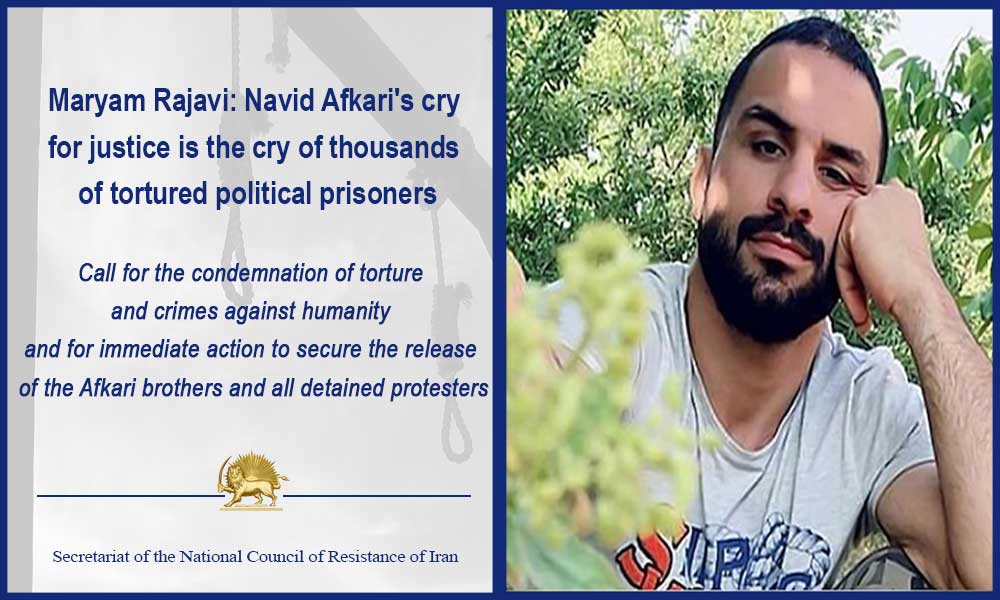 Maryam Rajavi: Navid Afkari's cry for justice is the cry of thousands of tortured political prisoners