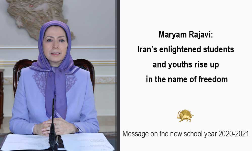 Maryam Rajavi: Iran's enlightened students and youths rise up in the name of freedom