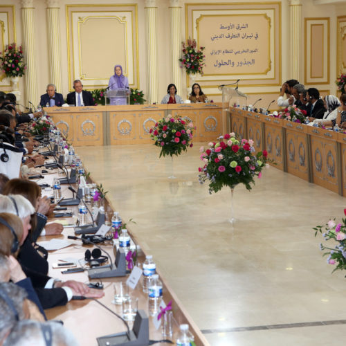 Maryam Rajavi in Conference on Iranian regime's destructive role in the Middle East