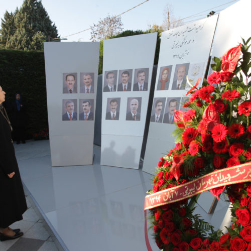 Maryam Rajavi, Commemoration of Martyrs of 29 October at camp Liberty- 1 November 2015