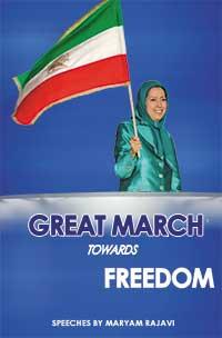 Maryam Rajavi Iran en