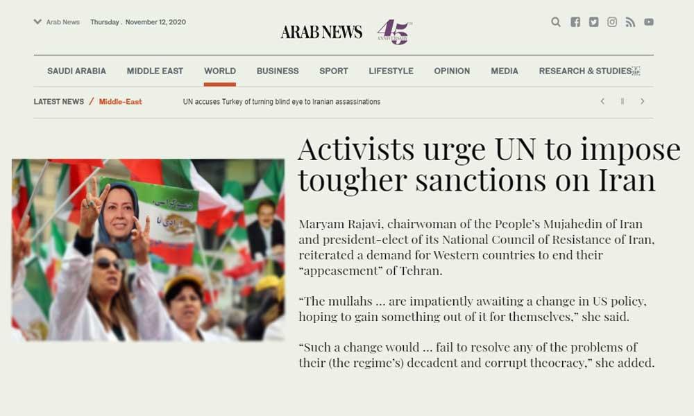 Activists urge UN to impose tougher sanctions on Iran
