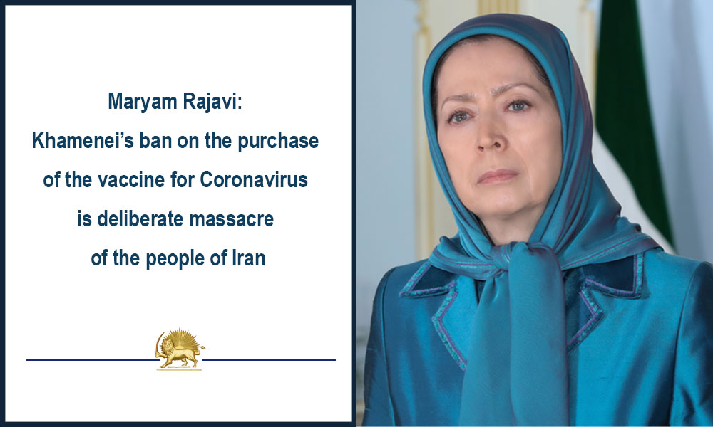Maryam Rajavi: Khamenei's ban on the purchase of the vaccine for Coronavirus is deliberate massacre of the people of Iran