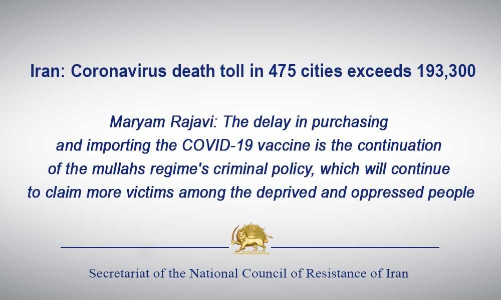 Iran: Coronavirus death toll in 475 cities exceeds 193,300