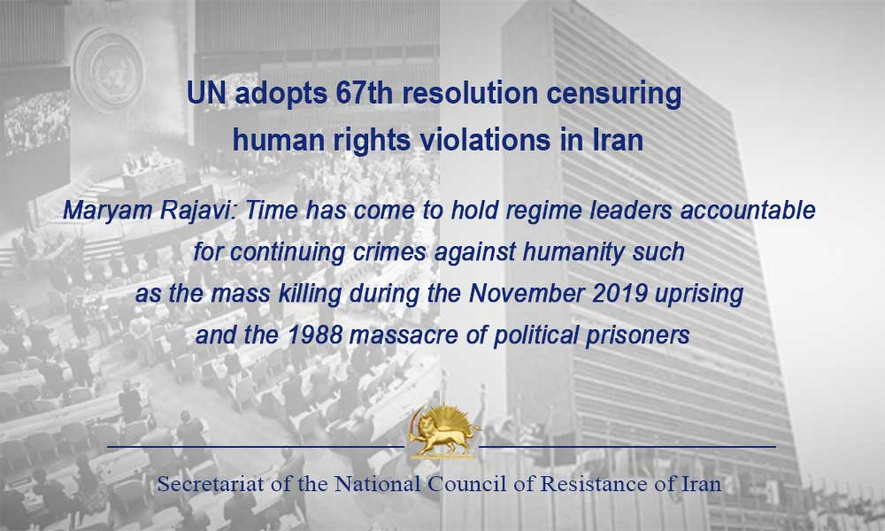 UN adopts 67th resolution censuring human rights violations in Iran