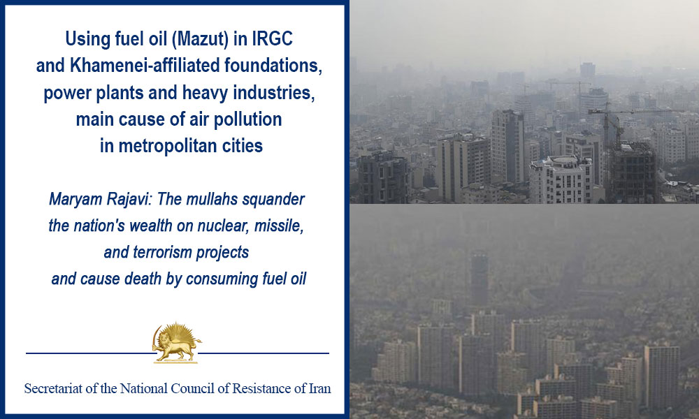 Using fuel oil (Mazut) in IRGC and Khamenei-affiliated foundations, power plants and heavy industries, main cause of air pollution in metropolitan cities