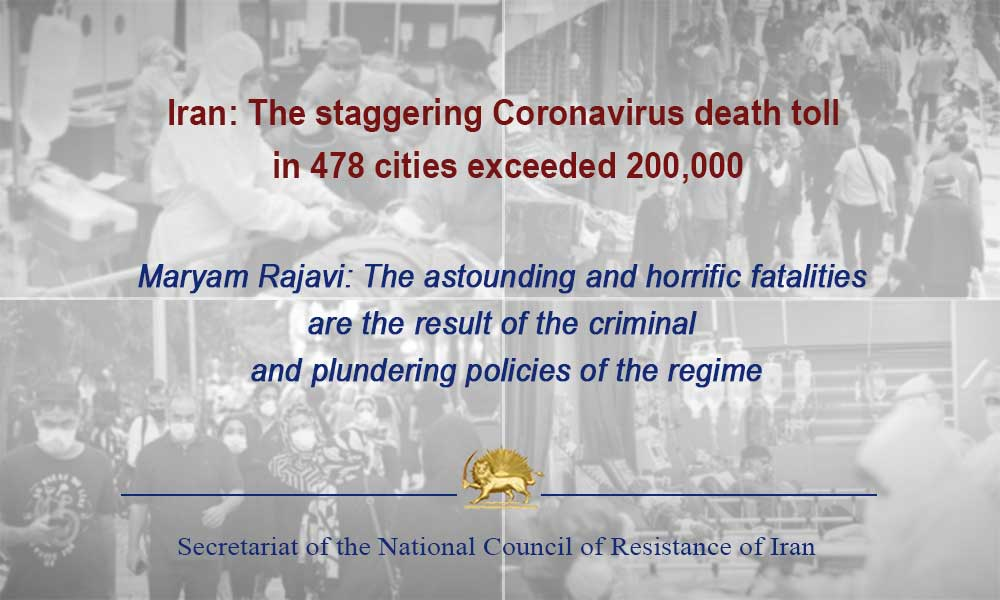 Iran: The staggering Coronavirus death toll in 478 cities exceeded 200,000