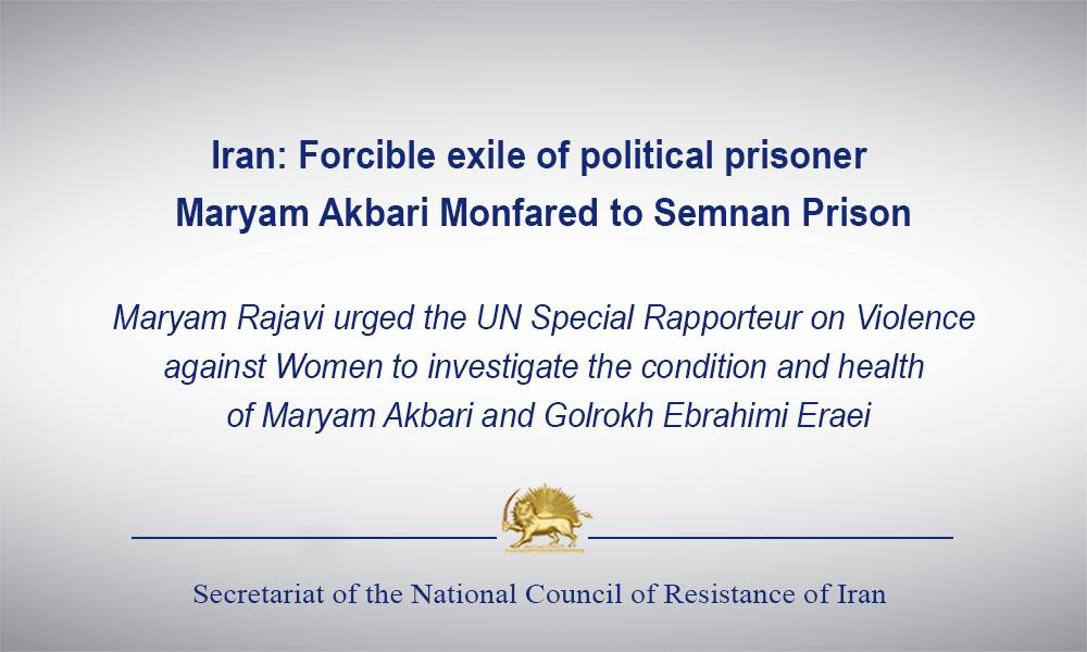 Iran: Forcible exile of political prisoner Maryam Akbari Monfared to Semnan Prison
