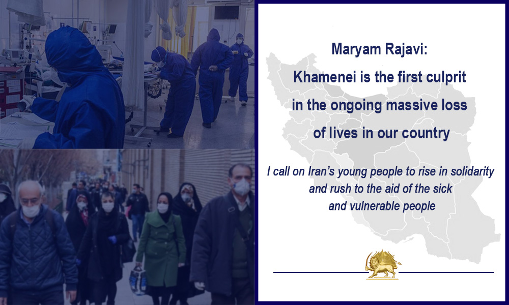 Maryam Rajavi: Khamenei is the first culprit in the ongoing massive loss of lives in our country