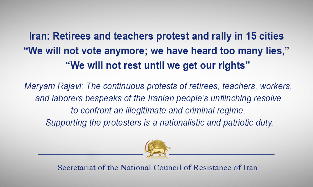 """Iran: Retirees and teachers protest and rally in 15 cities """"We will not vote anymore; we have heard too many lies,"""" """"We will not rest until we get our rights"""""""