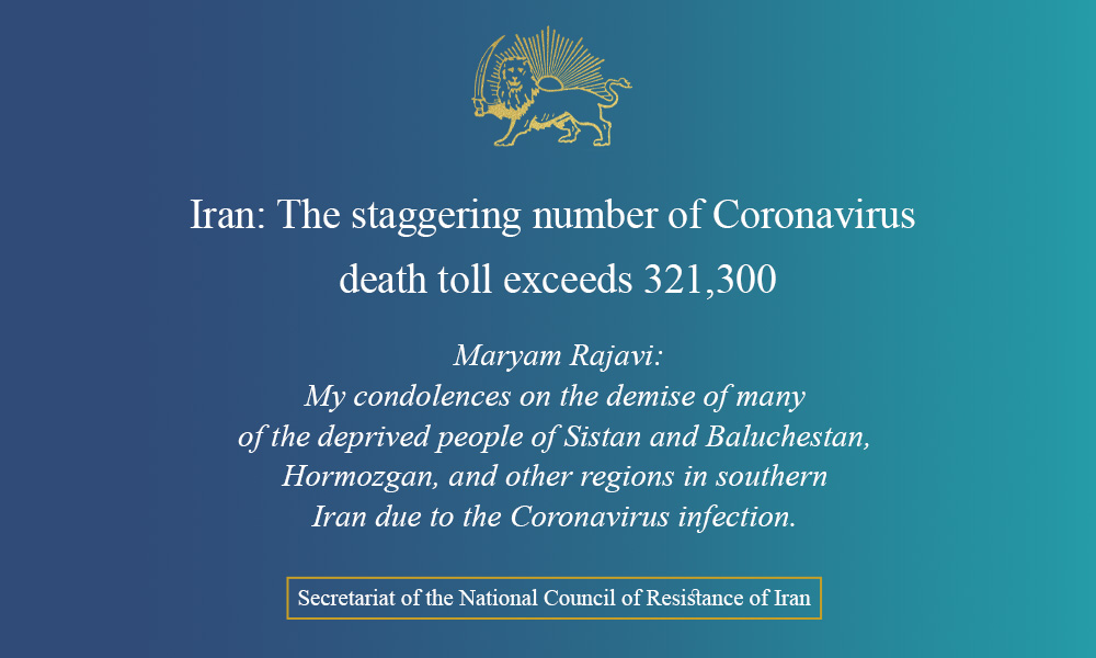 Iran: The staggering number of Coronavirus death toll exceeds 321,300