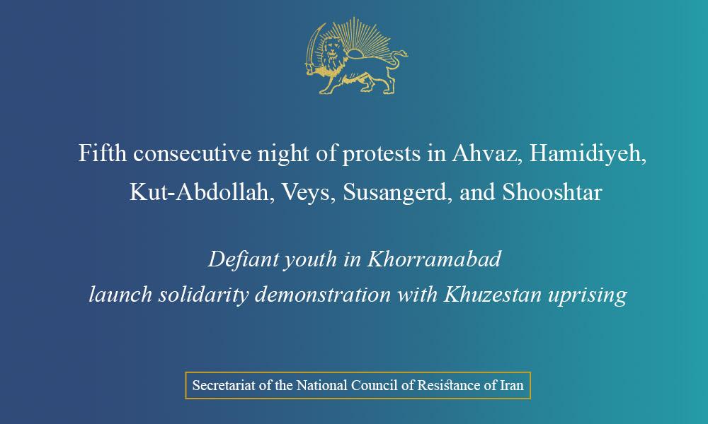 Fifth consecutive night of protests in Ahvaz, Hamidiyeh, Kut-Abdollah, Veys, Susangerd, and Shooshtar