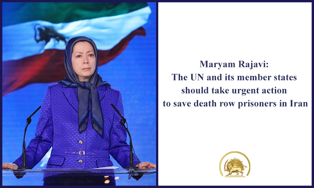 Maryam Rajavi: The UN and its member states should take urgent action to save death row prisoners in Iran