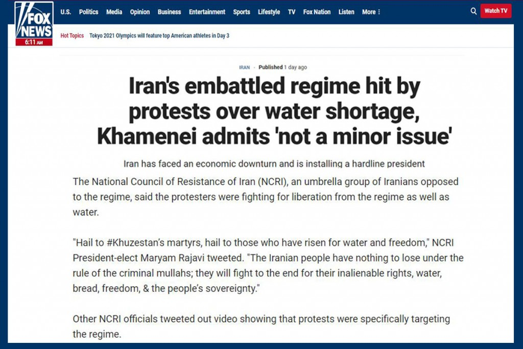 Fox News: Iran's embattled regime hit by protests over water shortage, Khamenei admits 'not a minor issue'