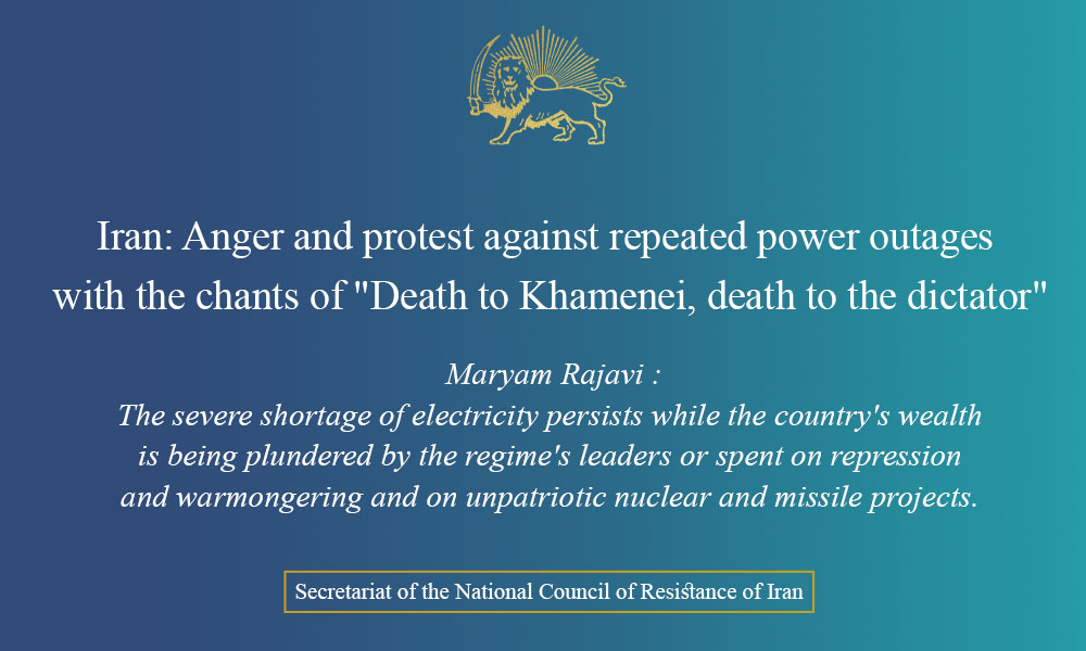 """Iran: Anger and protest against repeated power outages with the chants of """"Death to Khamenei, death to the dictator"""""""