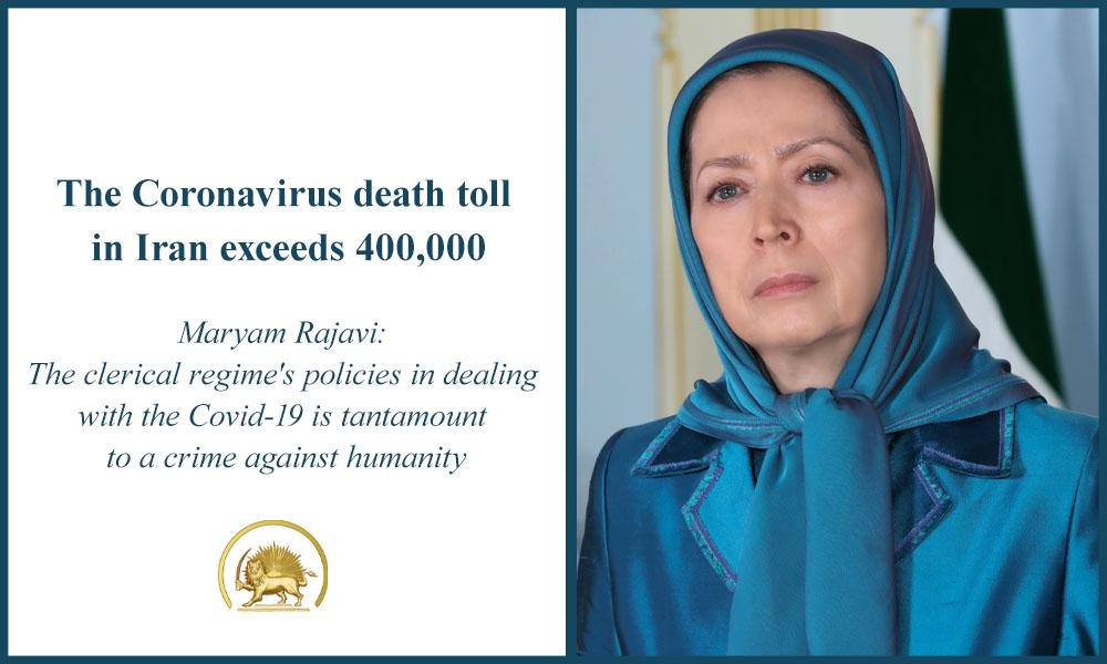 The Coronavirus death toll in Iran exceeds 400,000
