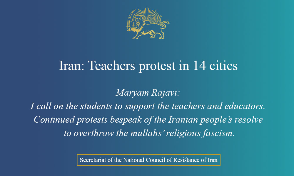 Iran: Teachers protest in 14 cities
