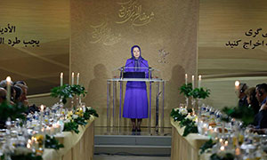Maryam Rajavi and a number of prominent personalities from Arab countries