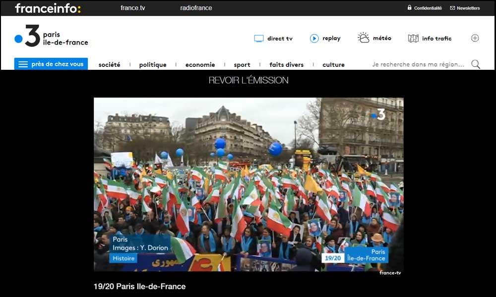 Les manifestants appellent à un changement de régime en Iran