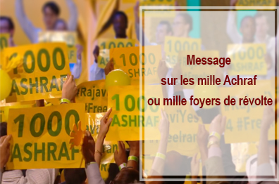 The message of 1000 Ashrafs fr