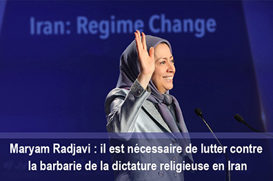 The clerical regimes overthrow is certain and within reach Maryam Rajavi fr