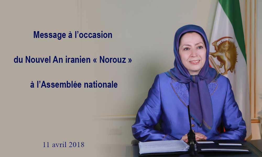 Message à l'occasion du Nouvel An iranien « Norouz » à l'Assemblée nationale