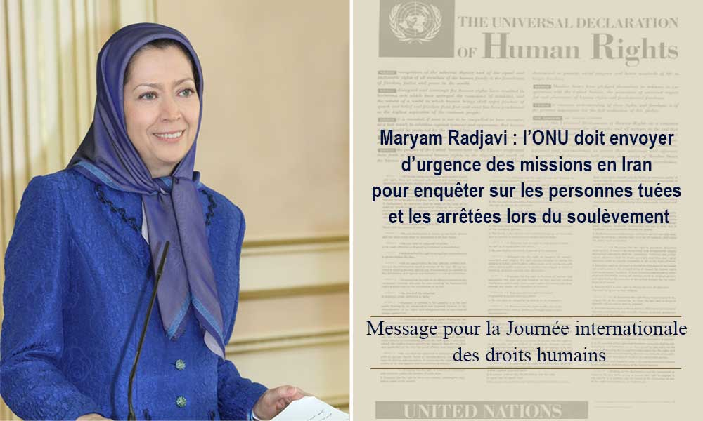 Maryam Radjavi : l'ONU doit envoyer d'urgence des missions en Iran pour enquêter sur les personnes t