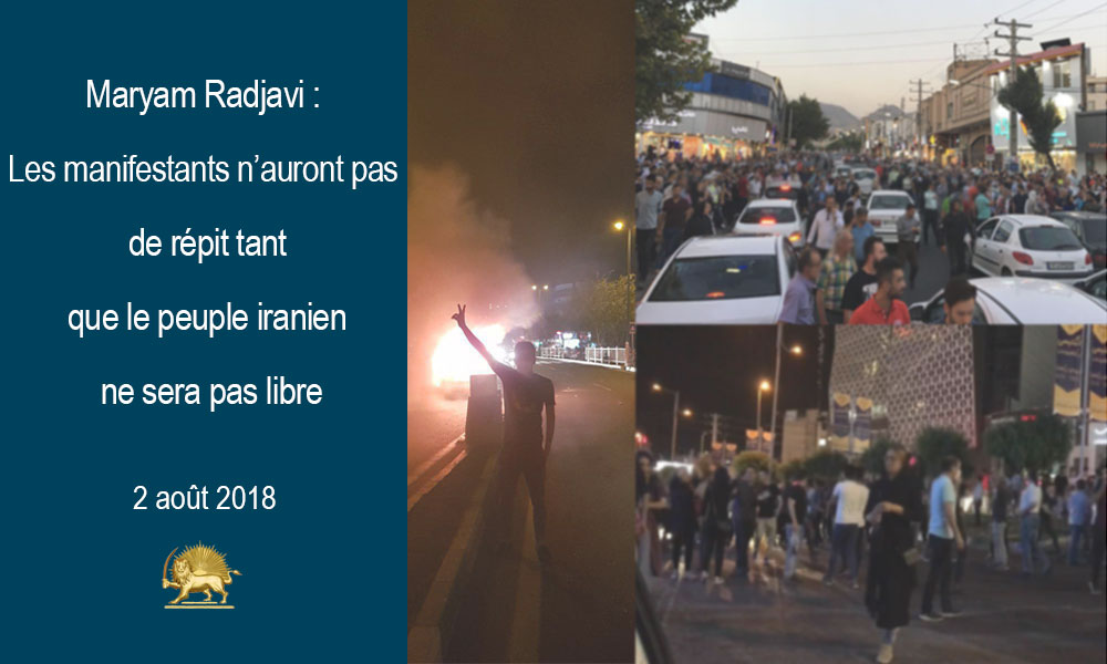 Maryam Radjavi : Les manifestants n'auront pas de répit tant que le peuple iranien ne sera pas libre