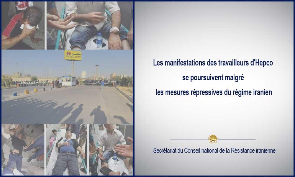 Les manifestations des travailleurs d'Hepco se poursuivent malgré les mesures répressives du régime