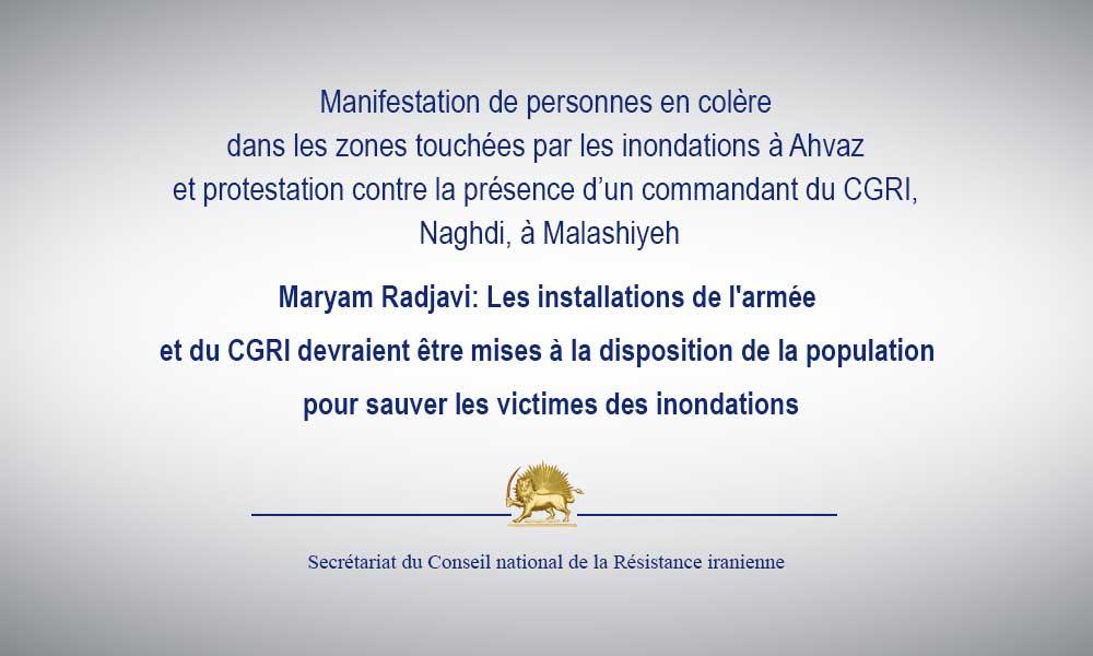 Maryam Radjavi: Les installations de l'armée et du CGRI devraient être mises à la disposition de la