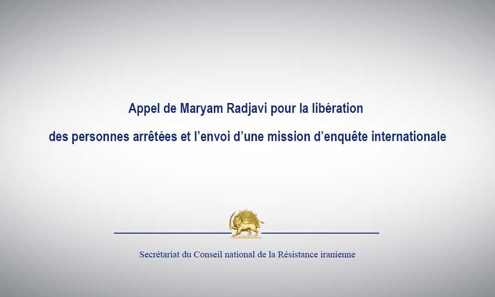 Appel de Maryam Radjavi pour la libération des personnes arrêtées et l'envoi d'une mission d'enquête internationale