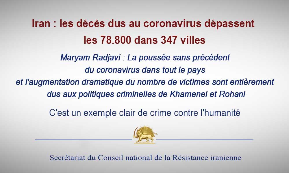 Iran : les décès dus au coronavirus dépassent les 78.800 dans 347 villes