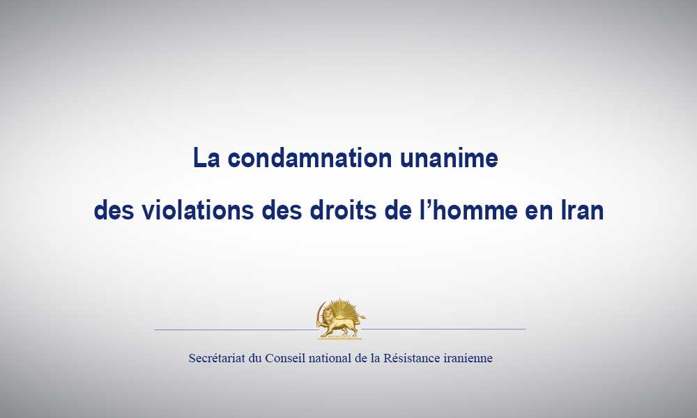 La condamnation unanime des violations des droits de l'homme en Iran