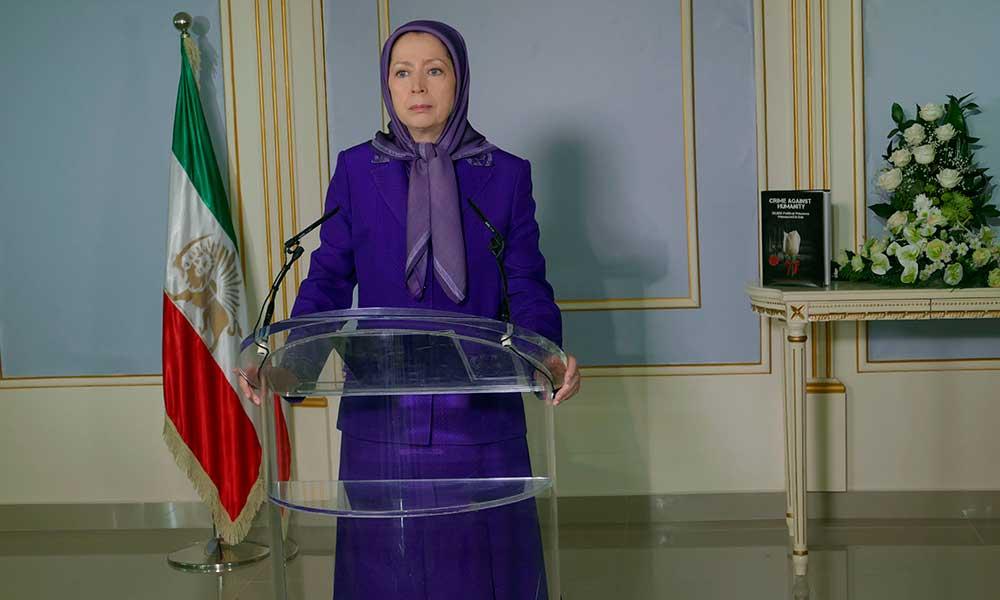 Message de Maryam Radjavi aux manifestations des iraniens en soutien à l'appel pour la justice pour les victimes du massacre de 1988
