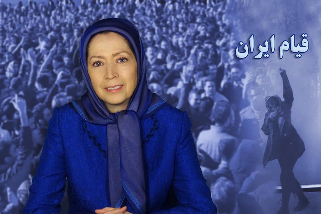 Maryam Radjavi : les insurgés ont tourné une page de l'histoire du Conseil de sécurité de l'ONU sur l'Iran