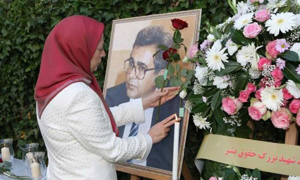 En souvenir du Pr Kazem Radjavi