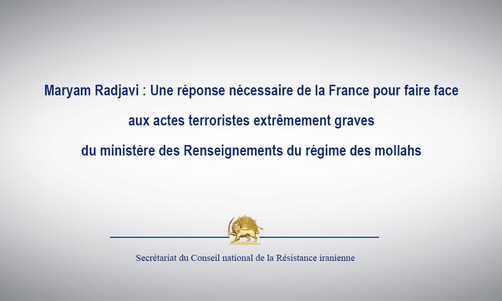 Maryam Radjavi: Une réponse nécessaire de la France pour faire face aux actes terroristes du régime des mollahs